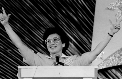 character of corazon aquino as a Read when servant becomes leader: the corazon c aquino success story as a beacon for business leaders, journal of business ethics on deepdyve, the largest online rental service for scholarly research with thousands of academic publications available at your fingertips.